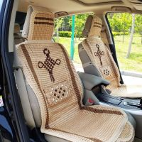 Car seat spring and summer Wuling Hongguang S glory light Baojun 730 four seasons universal van woven seat cover