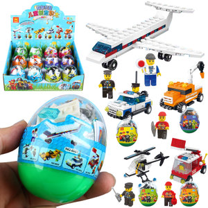 万格太空怪兽交通恐龙扭蛋玩具儿童奇趣蛋拼装积木5-9岁益智玩具