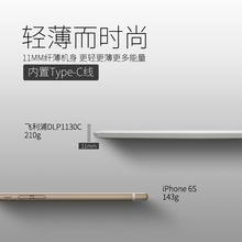 飞利浦充电宝Type-c移动电源 高速冲手机轻薄便携自带线10000毫安
