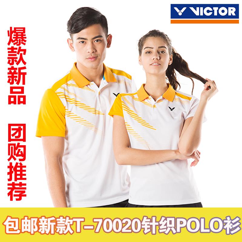 新款胜利VICTOR威克多男女款比赛羽毛球服70020翻领针织运动T恤