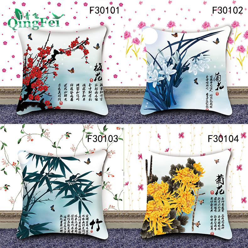 梅蘭竹菊十字繡抱枕客廳