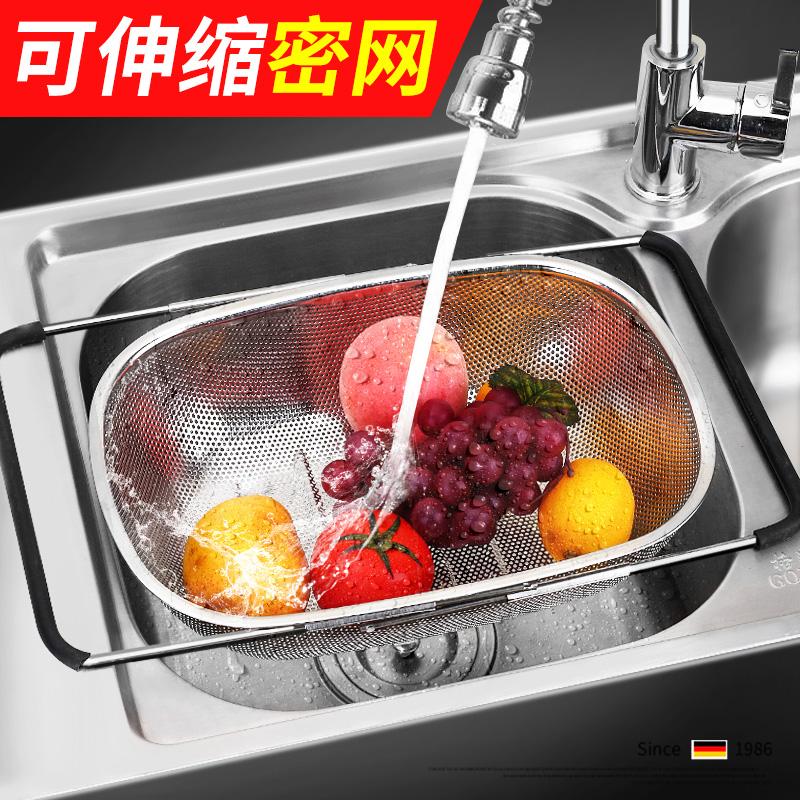 厨房水槽沥水架 水池沥水篮304不锈钢可伸缩洗菜盆碗碟滤水置物架