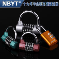NBYTU type lock metal gym club locker drawer toolbox door anti-theft code lock padlock
