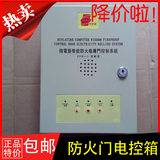 Electric fire shutter doors electric cabinet fire shutter doors 380V three-phase power control box fire box