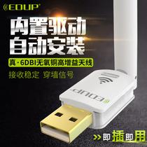 分線器usb3.0配件轉接頭以太網卡高速switch筆記本電腦pro轉網線接口usb蘋果macbookair綠聯網線轉換器千兆