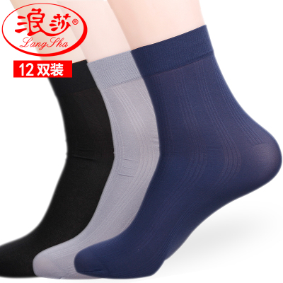 12双 浪莎袜子男夏季薄款男士丝袜 足够牢冰丝透气超薄短袜中筒袜