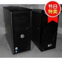 四核包邮 英特尔 独显3D游戏 办公双核二手电脑台式主机diy整机