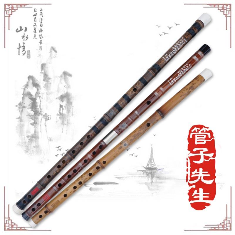 大人乐器珍品苦竹湘妃竹紫竹演奏笛专业横笛笛子竹笛管子先生