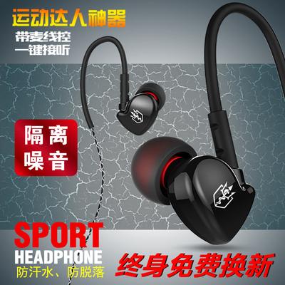 首望 S2入耳式耳机重低音跑步手机线控耳麦挂耳带运动耳塞潮话筒