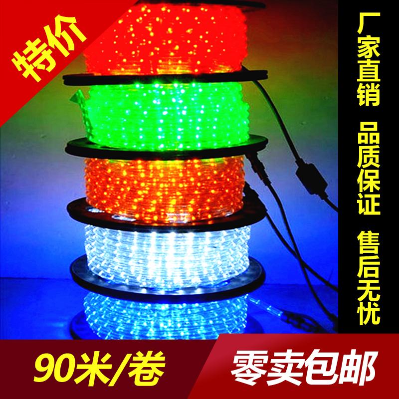 led圆二线灯带彩虹管