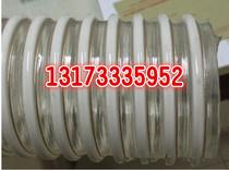 Le tuyau résistant à l'usure d'aération tuyau flexible d'aspiration convoyeur flexible renforcé tuyau tuyau polyuréthane de fil d'acier armature en plastique
