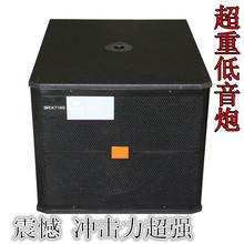 SRX718 單18寸低音炮 舞臺演出/KTV/工程280磁重低音超強配置