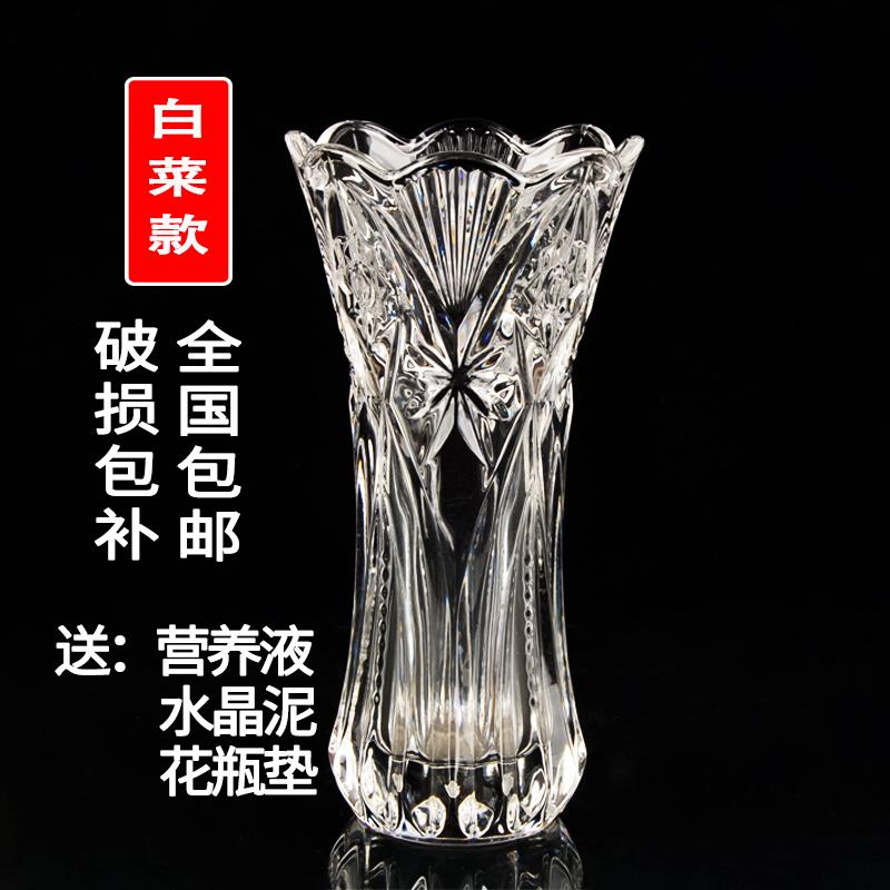 玻璃大号花瓶