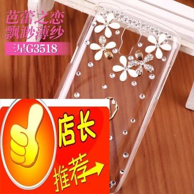 【】三星sm-g3518超薄透明水钻外壳4g3518手机壳保护套g3518手机
