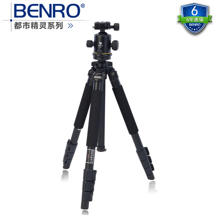 BENRO百诺 A550FKB1三脚架云台套装 轻便携单反相机摄影三角支架