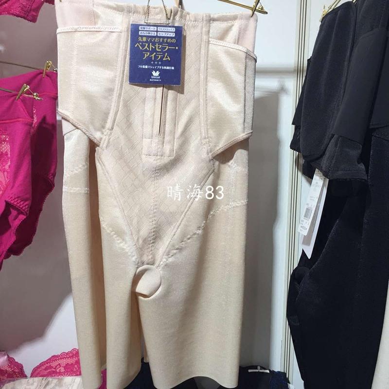 日本代购 华歌尔高腰强力收腹提臀收骨盆产后塑身裤mgr378包邮