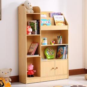 儿童书柜简易书架小柜子学生储物柜简约现代自由组合置物柜带柜门