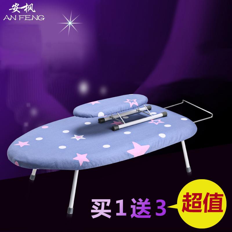 高档烫衣板家用小号可折叠台式熨烫板电熨斗板加固熨斗架多功能