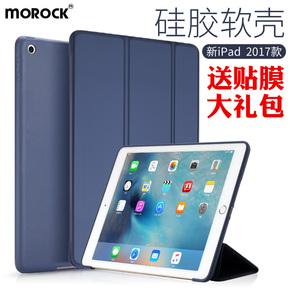 新mpgw2ch/aipad保护套2017款A1822硅胶lPad9.7英寸苹果平板电脑