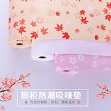 Kitchen cabinets waterproof and oil-proof moisture-proof pad paper wardrobe drawer insect-proof pad shoes cabinet can cut the suction taste mat