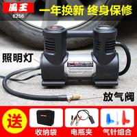 风王车载充气泵6256 汽车用便携式轮胎打气泵12V小轿车电动打气筒