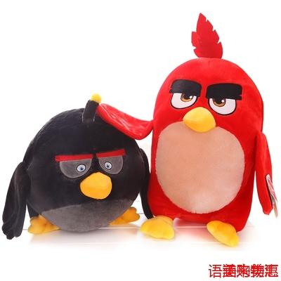 愤怒的小鸟毛绒玩具公仔可爱女生小猪布娃娃儿童女孩玩偶生日礼物