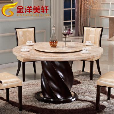 韩式圆餐桌图片