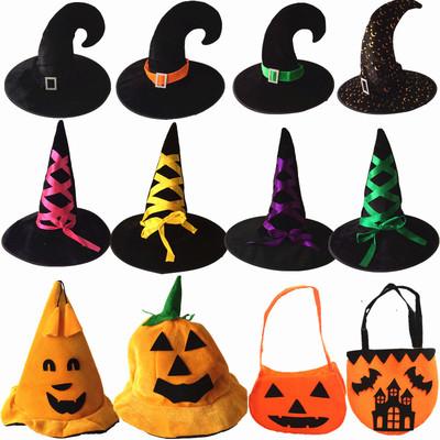 万圣节用品南瓜帽巫师帽巫婆帽尖头帽缎带黑尖帽弯角巫婆帽子