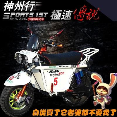 新款电动踏板车祖玛X战警小猴子m3迷你电动跑车电动摩托车自行车