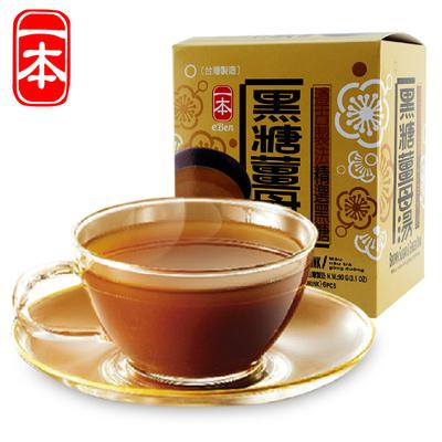 台湾进口冲饮品 一本黑糖姜母汤90g老姜母茶下午点心黑糖固体饮料