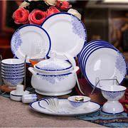 特价正品景德镇陶瓷器餐具骨瓷中式56头青花瓷高脚碗盘套装礼品邮