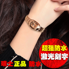 Ladies' watches, ladies' genuine bracelet, tungsten steel ultra-thin watch, quartz watch, rose gold waterproof fashion.