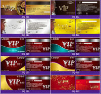 Membership card IC card, magnetic card, VIP card, ID card, M1 card 1000 sheets