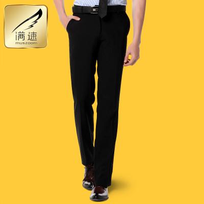 满速春秋款男士商务休闲薄西裤正装裤子青年商务修身型西装裤