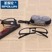 超轻老花眼镜 收藏送镜盒TR90镜架折叠老花镜男女树脂 折叠花镜