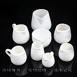 HYU fingerprints small milk cup honey pot ceramic milk tank milk cup coffee pot milk jar supporting Western-style milk cup