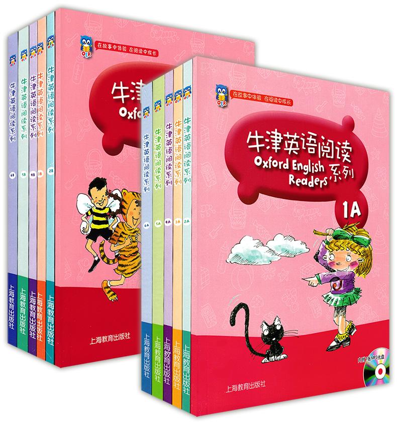 正版现货 牛津英语阅读系列1A-6B 全套12本 在故事中体验在阅读中成长 小学英语同步教材教辅 上海教育出版 牛津英语阅读123456AB