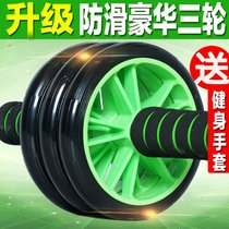 Jian Abdominal wheel ABS wheel collection thin waist wheel roller mute weight loss wheel fitness equipment household sporting goods pulley