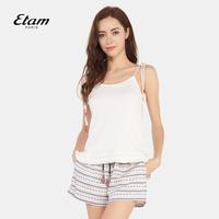 艾格内衣ETAM女士纯色清新自然性感美背吊带睡衣17077612886