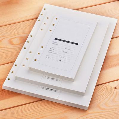 申士笔记本A6活页芯6孔替芯A5/B5活页内芯记事本空白9孔活页纸