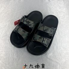 c9513f14bd54 Li Ning slippers authentic men and women models trend sports fashion home  comfortable wear non-