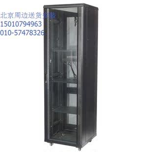 33u网络机箱30u服务器机柜29u威龙机柜0.6米x0.6米x1.6米网孔厚型