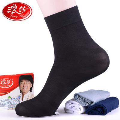 浪莎袜子男丝袜夏季薄款超薄款透气中筒长袜夏天男士锦纶冰丝短袜