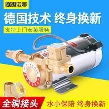 全自动自来水增压泵家用太阳能热水器水泵静音增压水泵管道加压泵