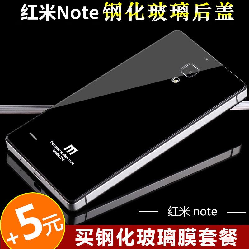 小米红米note手机壳套金属边框式后盖note1s增强版4G原装防摔外壳