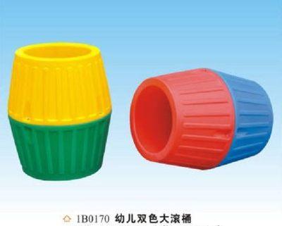 兒童趣味滾筒 感統體能統合訓練器材*幼兒雙色大滾筒感統器材訓練使用感受