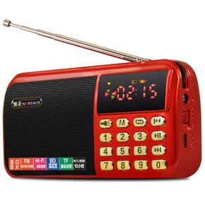 金正 C-803插卡音箱老人收音机MP3迷你小音响便携式音乐播放器U盘