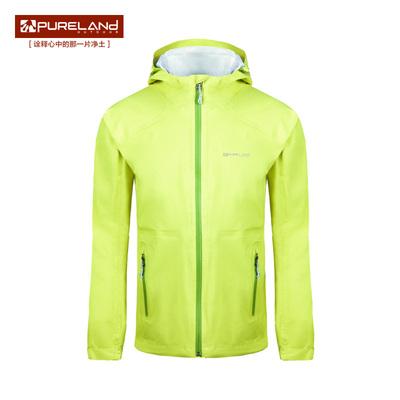 普尔兰德春款单层冲锋衣男户外运动防风防水透气压胶纯色款外套