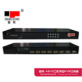 Fixed-line HK-UV-108O Cabinet Rack KVM Switcher 8 Ports USB/ps2 Mixed OSD Containing Wire