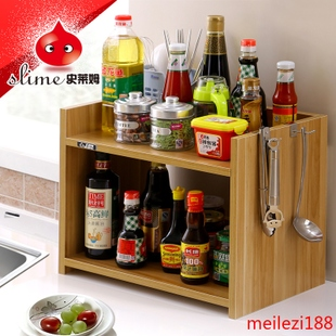 厨房置物架微波炉架收纳储物架调料调味架木质两层厨房用品